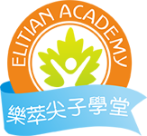 Elitian Academy